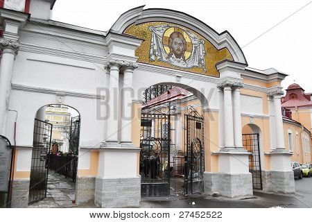 Alexandro-Nevskay Lavra on a cloudy day in St.Peterburg Russia poster