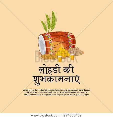 Illustration Of A Background For Happy Lohri With Hindi Text.