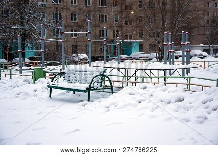 Winter, Courtyards Covered With Snow. The Problem Of Snow Removal In The City. Shortage Of Snow Blow