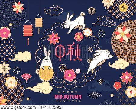 Banner Wishing Happy Mid Autumn Festival.chinese Card With Rabbits, Mooncake, Flowers, Lanterns For