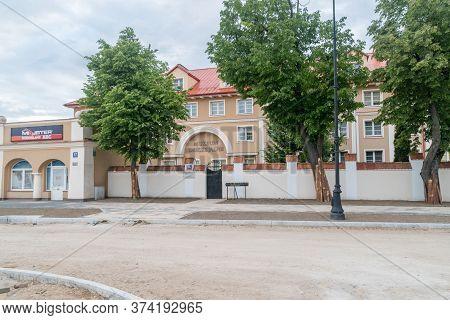 Lomza, Poland - June 1, 2020: Diocesan Museum Of Roman Catholic Diocese Of Lomza.