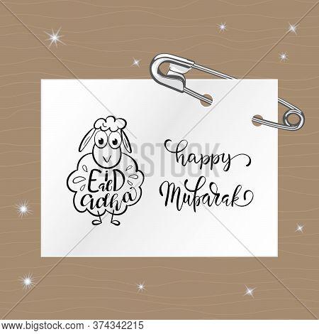 Eid Mubarak Greeting Card With Islamic Design