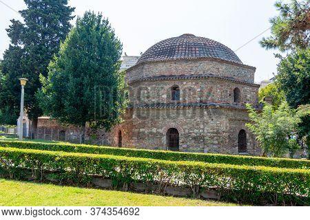Bey Hamam Baths In Thessaloniki In Summer, Greece