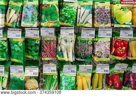 Minsk, Belarus - June 29, 2020: Sale Of Packed Seeds At Store For Gardener