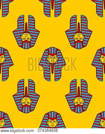 Pharaoh Pattern Seamless. Face King In Ancient Egypt Background