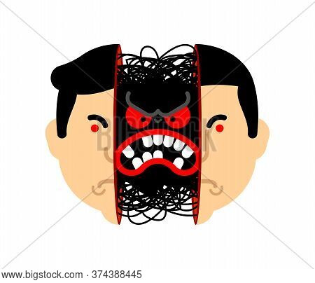 Anger Inside Head Human. Rage In Head