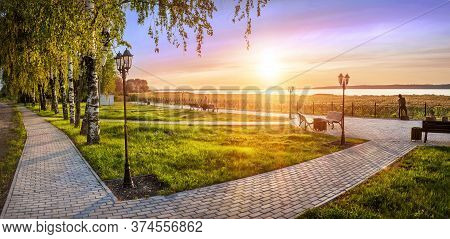 Panoramic View Of Lake Galich In The Kostroma Region And The Promenade With Benches And Trees In The
