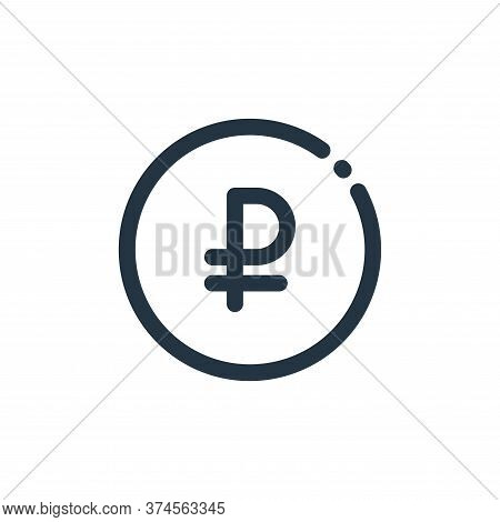 ruble icon isolated on white background from currency collection. ruble icon trendy and modern ruble