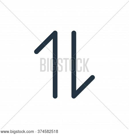 exchange icon isolated on white background from multimedia collection. exchange icon trendy and mode