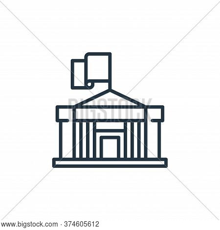government icon isolated on white background from management collection. government icon trendy and