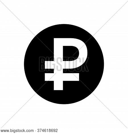 Ruble Currency Coin Black For Icon Isolated On White, Russia Ruble Money For App Symbol, Simple Flat