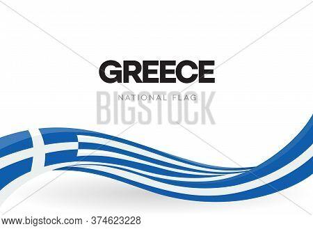 Greece Waving Flag Banner. Greek National Patriotic Ribbon Poster. Hellenic Republic Public Holiday