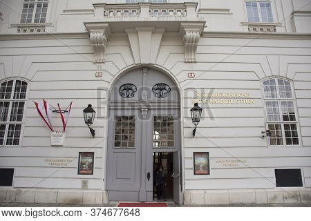 Art Wooden Door Gate Entrance State Hall Of Austrian National Library For Austrians People And Forei