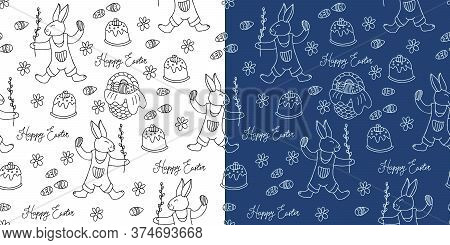 Set Of Vector Seamless Patterns With Easter Cakes, Rabbits, Wicker Basket Full Of Eggs, Daisies. Doo