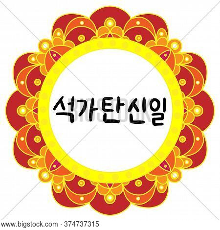The Day Of Buddhas Coming In Korean Language. Buddhas Birthday. Vector Illustration With Mandala And
