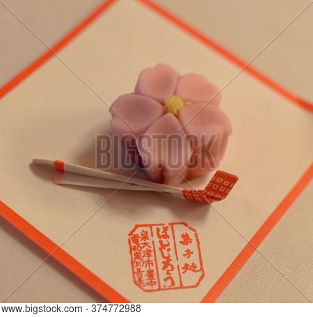 Kyoto / Japan - March 16, 2018: Wagashi Traditional Japanese Confections Typically Made From Plant-b