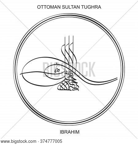 Vector Image With Tughra A Signature Of Ottoman Sultan Ibrahim
