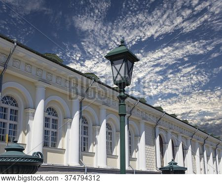 Manege Exhibition Hall (manege Square Near The Kremlin) On A Cloud Background In Moscow. Russia