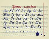 Hand drawing russian letters and numbers on school notebook poster