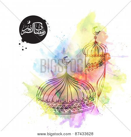 Colorful splash with a Religious Muslim Boy reading Namaz (Muslim's Prayer) with mosque  and arabic calligraphy of text Ramadan Kareem, Islamic holy month of prayers celebrations.