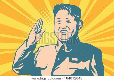 Kim Jong-un the leader of North Korea. Politics and famous people. style pop art illustration