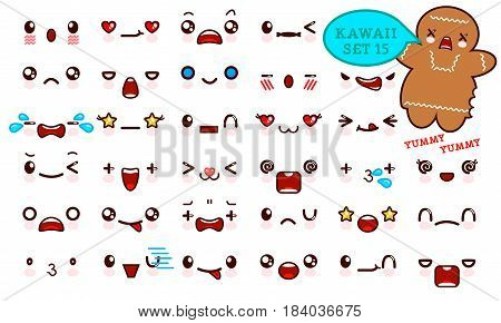 Set of cute kawaii emoticon face and sweet cookie kawaii. Collection emoticon manga cartoon style. Vector illustration. Adorable characters icons design