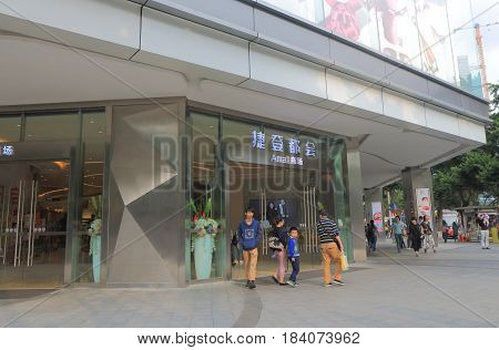 GUANGZHOU CHINA - NOVEMBER 13, 2016: Unidentified people visit Amall shopping mall in downtown Guangzhou.