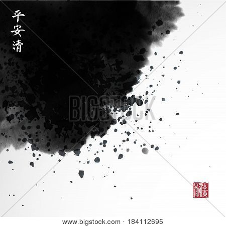 Abstract black ink wash painting in East Asian style with place for your text. Vector illustration on white background. Contains hieroglyphs - eternity, freedom, happiness.