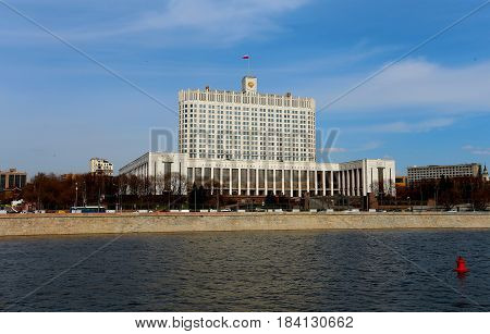 The Russian Federation government house in Moscow with a flag on the roof