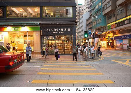 HONG KONG - OCTOBER 25, 2015: Arome Bakery in Kennedy Town. Arome Bakery is a Hong Kong-based Japanese-style chain bakery.