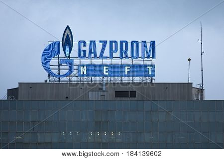 BELGRADE SERBIA - APRIL 29 2017: Logo of the Gazprom headquarters for Serbia. Gazprom is one of the main power and energy companies of Russia with offices worldwide.