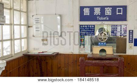 Dashan Railway Station On The Taiwan Railway Administration (tra) Western Line (coast Line) Located