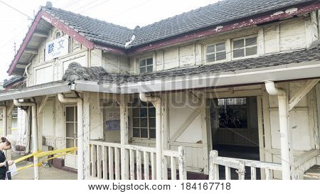 Railway Station On The Taiwan Railway Administration (tra) Western Line (coast Line) Located In Zaoq