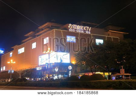 GUILIN CHINA - NOVEMBER 15, 2016: Mengzhidao Department store. Mengzhidao Department store is one of the biggest department store in Guilin.