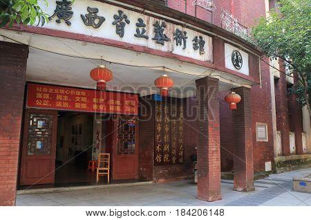 GUILIN CHINA - NOVEMBER 16, 2016: Guilin city art museum. Guilin city art museum features range of history exhibits, art, cultural relics and folk artifacts.