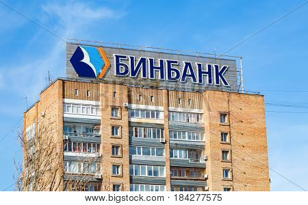 Samara Russia - April 28 2017: Advertisment of Russian Bank Binbank on the facade of appartment building