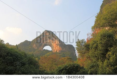Moon hill karst mountain landscape in Yangshou China