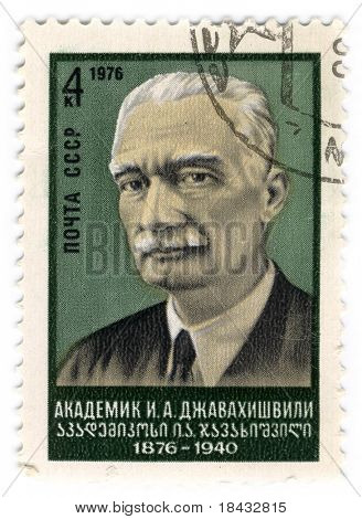 USSR - CIRCA 1976: An USSR Used Postage Stamp showing Portrait of Academician Javakhishvili, circa 1976.