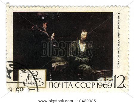 USSR - CIRCA 1969: A stamp printed in USSR shows paint by Repin