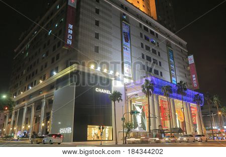 KAOHSIUNG TAIWAN - DECEMBER 14, 2016: Hanshin department store. Hanshin department store is one of the biggest department stores in Kaohsiung.