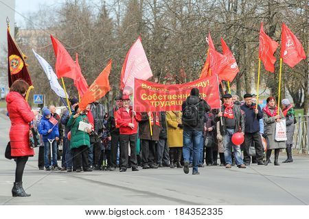 Kirishi, Russia - 1 May, Festive May demonstration,1 May, 2017. People at the May demonstration and rally in the Russian provincial government.