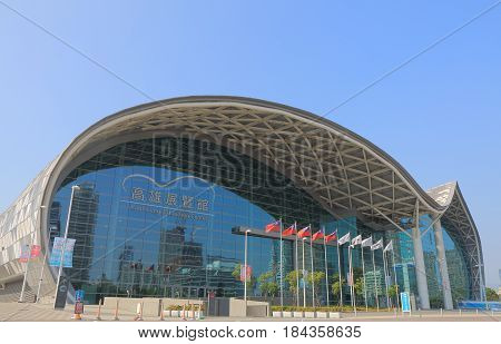 KAOHSIUNG TAIWAN - DECEMBER 15, 2016: Kaohsiung Exhibition Center. Kaohsiung Exhibition Center was completed in 2014 designed by Philip Cox.