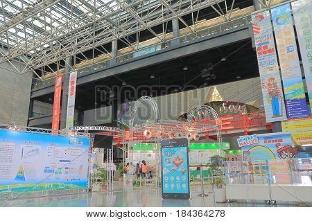KAOHSIUNG TAIWAN - DECEMBER 15, 2016: Unidentified people visit National science and technology museum. National science and technology museum is a museum of applied science technology built in 2000