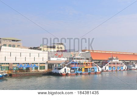 KAOHSIUNG TAIWAN - DECEMBER 13, 2016: Gushan Ferry Pier. Gushan Ferry Pier connects Cijin island and mainland Taiwan.