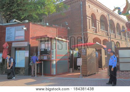 KAOHSIUNG TAIWAN - DECEMBER 13, 2016: Unidentified people visit British Consulate historical building
