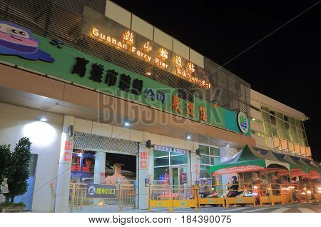 KAOHSIUNG TAIWAN - DECEMBER 13, 2016: Unidentified people travel at Gushan Ferry Pier. Gushan Ferry Pier connects Cijin island and mainland Taiwan.