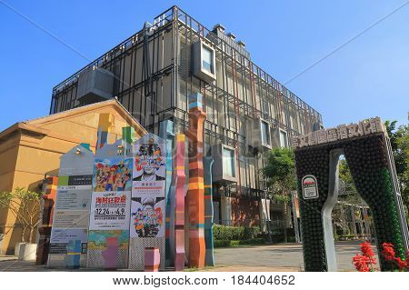 TAICHUNG TAIWAN - DECEMBER 9, 2016: Taichung Cultural and Creative Industrial park. Taichung Cultural and Creative Industrial park consists of exhibition halls and multifunctional park.