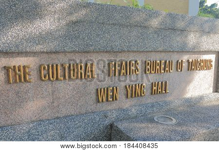 TAICHUNG TAIWAN - DECEMBER 9, 2016: Wen Ying Hall. Wen Ying Hall is a cultural center built in 1976.