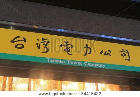 TAICHUNG TAIWAN - DECEMBER 9, 2016: Taiwan Power company. Taiwan Power company is a state owned electric utility providing electricity to Taiwan