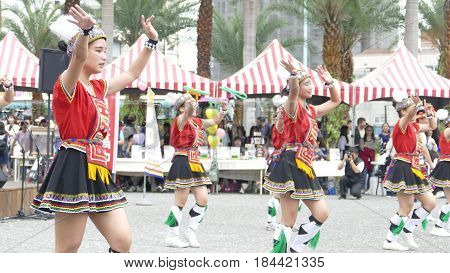 Aboriginal Dance Performances In Hualien Culture Park, Hualien, Taiwan